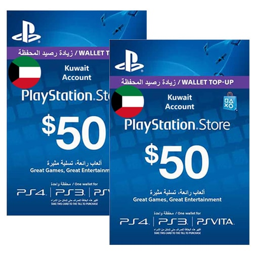 Sony PlayStation Network Card $50x2 - Kuwait (Email Delivery